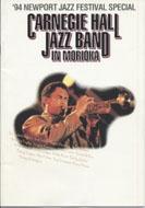 Carnegie Hall Jazz Band In Morioka Program