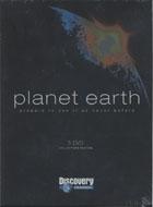 Planet Earth Box Set