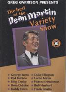 Dean Martin Variety Show Vol. 20 DVD