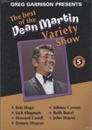 Dean Martin Variety Show Vol. 5 DVD