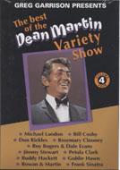 Dean Martin Variety Show Vol. 4 DVD