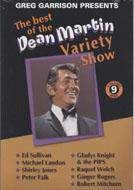 Dean Martin Variety Show Vol. 9 DVD