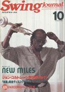 Swing Journal Vol. 40 No. 12 Magazine