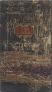 Nine Inch Nails: Closure VHS