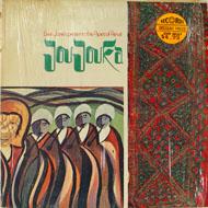 "Brian Jones Vinyl 12"" (Used)"