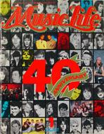Music Life 1 Magazine