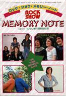 Rock Show Memory Note Calendar