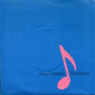 "King Crimson Vinyl 7"" (Used)"