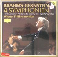 "Johannes Brahms Vinyl 12"" (New)"