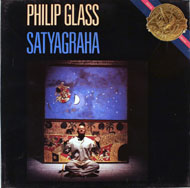 "Philip Glass Vinyl 12"" (Used)"