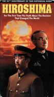 Hiroshima VHS