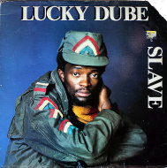 "Lucky Dube Vinyl 12"" (Used)"