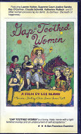 Gap-Toothed Women VHS