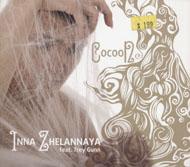 Inna Zhelannaya CD