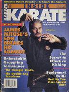 Inside Karate Vol. XVII No. 3 Magazine
