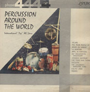 "International Pop All Stars Vinyl 7"" (Used)"