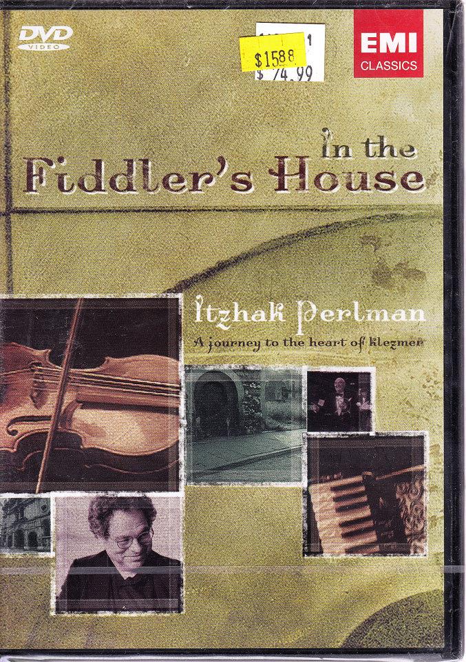 Itzhak Perlman DVD
