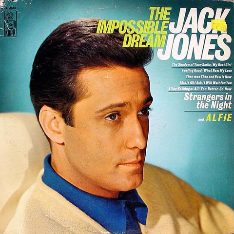 """Jack Jones Vinyl 12"""" (Used)"""