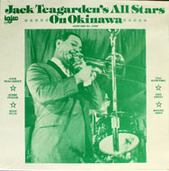 "Jack Teagarden's All Stars Vinyl 12"" (New)"