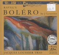 Jacques Loussier Trio CD