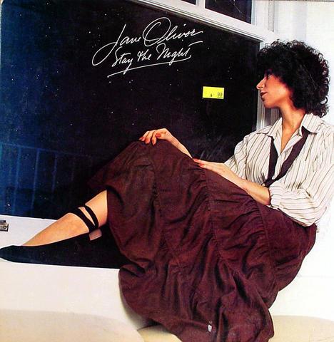 "Jane Olivor Vinyl 12"" (Used)"