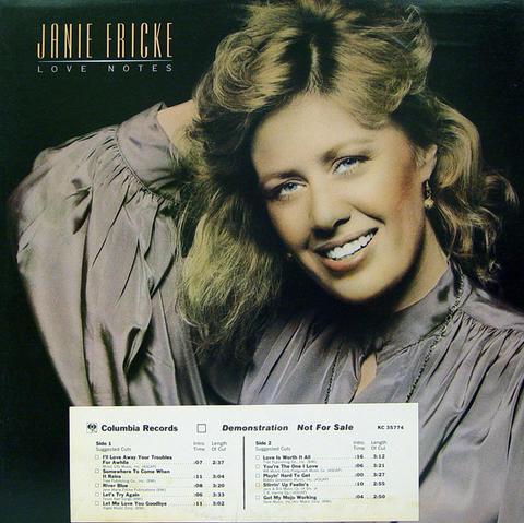 """Janie Fricke Vinyl 12"""" (Used)"""