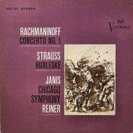 "Janis / Chicago Symphony / Reiner Vinyl 12"" (Used)"