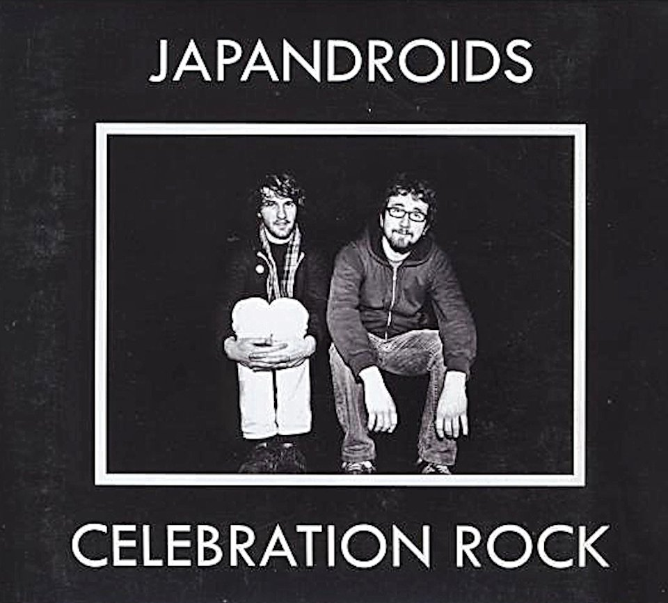 Japandroids CD