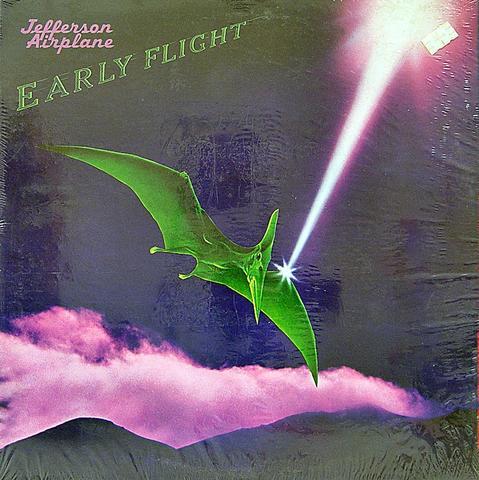 "Jefferson Airplane Vinyl 12"" (New)"