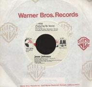 """Jesse Johnson Vinyl 7"""" (Used)"""