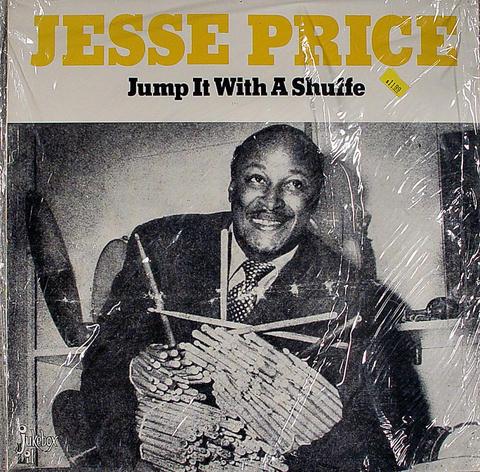 """Jesse Price Vinyl 12"""" (New)"""