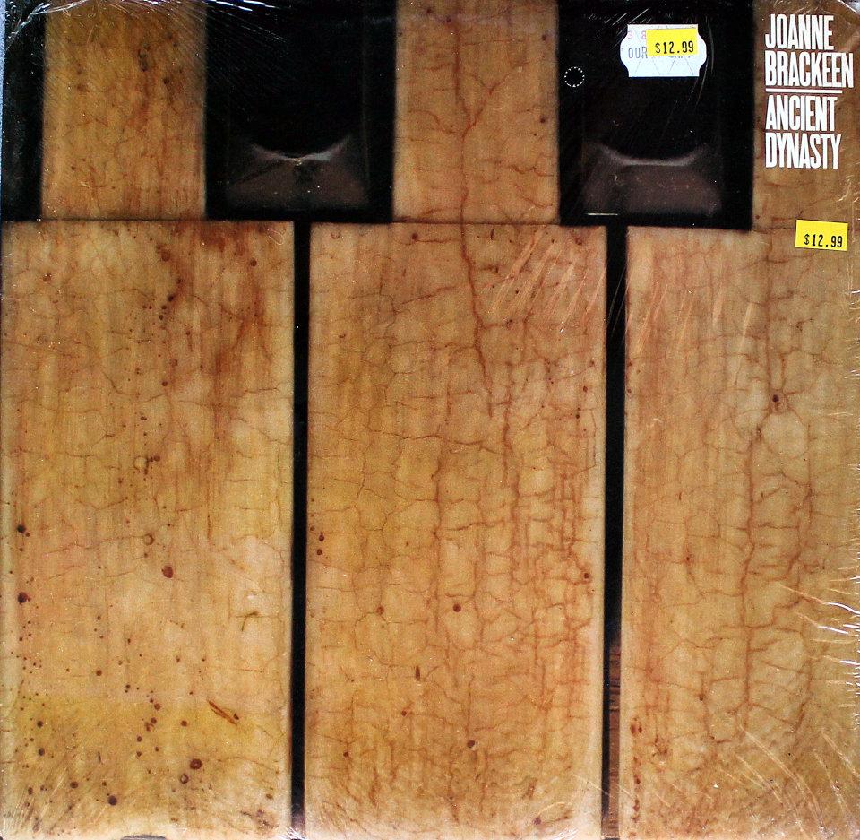 """Joanne Brackeen Vinyl 12"""" (Used)"""