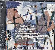 John Tchicai Group CD