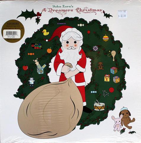 """John Zorn Vinyl 12"""" (New)"""