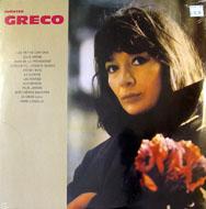 "Juliette Greco Vinyl 12"" (New)"