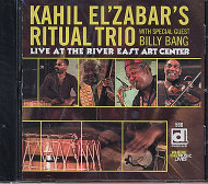 Kahil El'Zabar's Ritual Trio With Special Guest Billy Bang CD