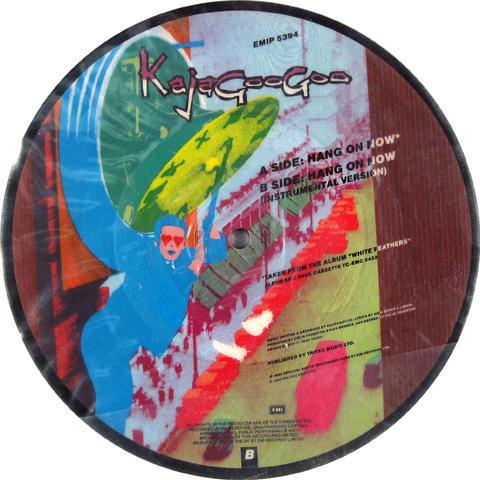 """Kajagoogoo Vinyl 7"""" (Used)"""