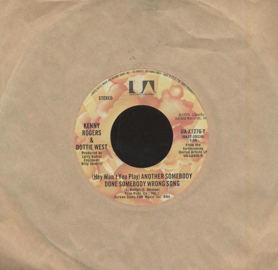 "Kenny Rogers & Dottie West Vinyl 7"" (Used)"