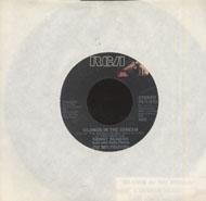 "Kenny Rogers / Dolly Parton Vinyl 7"" (Used)"