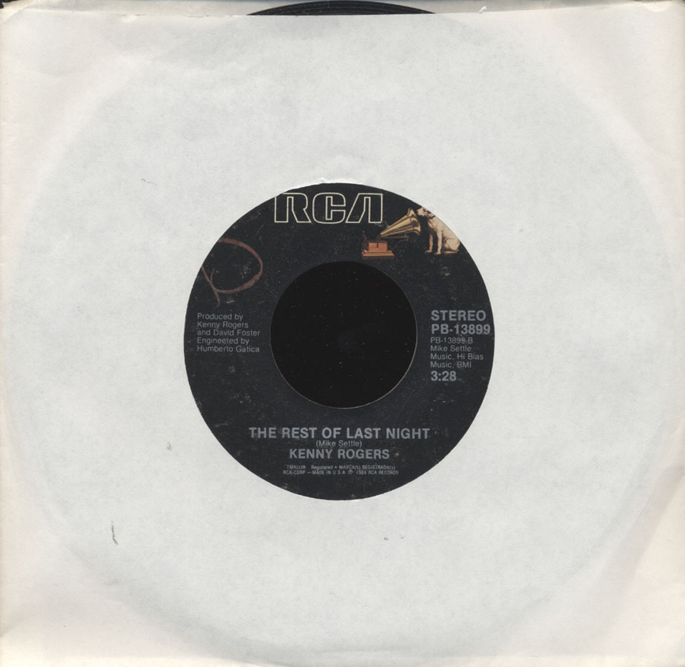 "Kenny Rogers / Kim Carnes / James Ingram Vinyl 7"" (Used)"