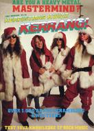 Kerrang! Kerristmas Kwizz 1987 Magazine