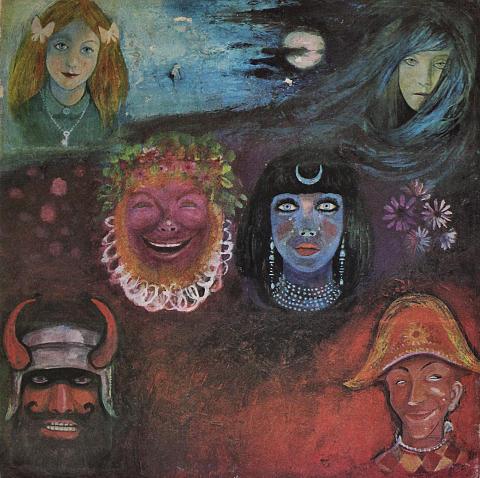 "King Crimson Vinyl 12"" (Used)"