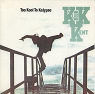 """Klark Kent Vinyl 7"""" (Used)"""