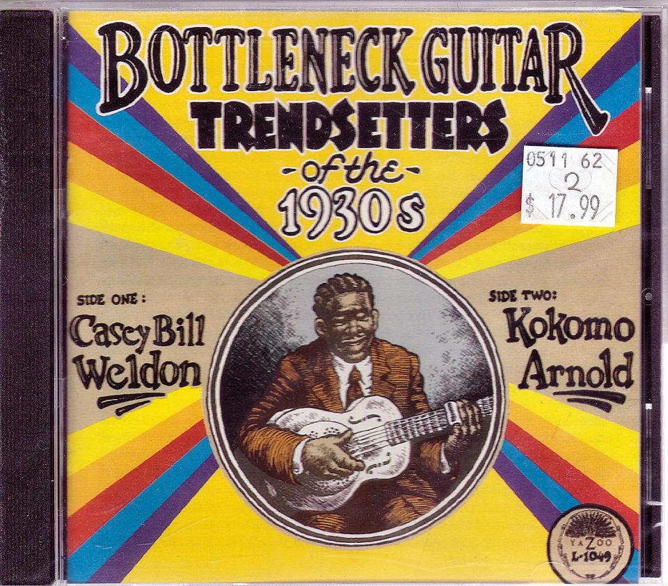 Kokomo Arnold & Casey Bill Weldon CD