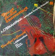 """L. Subramaniam Vinyl 12"""" (Used)"""
