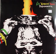 "Lee ""Scratch"" Perry Vinyl 12"" (New)"