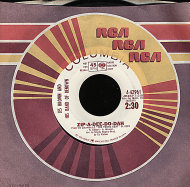 "Les Brown and His Band of Renown Vinyl 7"" (Used)"