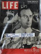 Life Vol. 23 No. 7 Magazine
