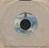 "Linda Ronstadt and Emmylou Harris Vinyl 7"" (Used)"