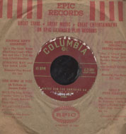 "Little Jimmy Dickens Vinyl 7"" (Used)"